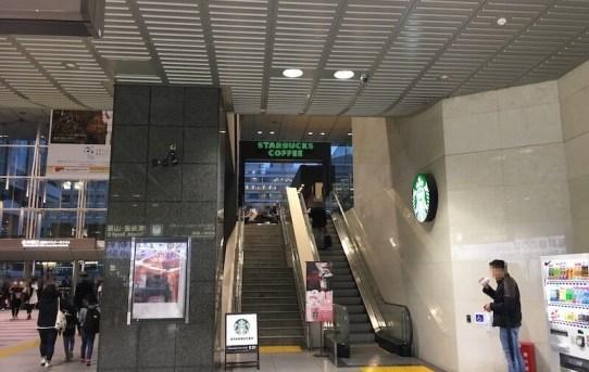 東京駅の穴場スタバ? 2階にある日本橋口店