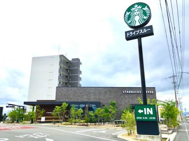 ドライブスルー スタバ 佐賀南バイパス