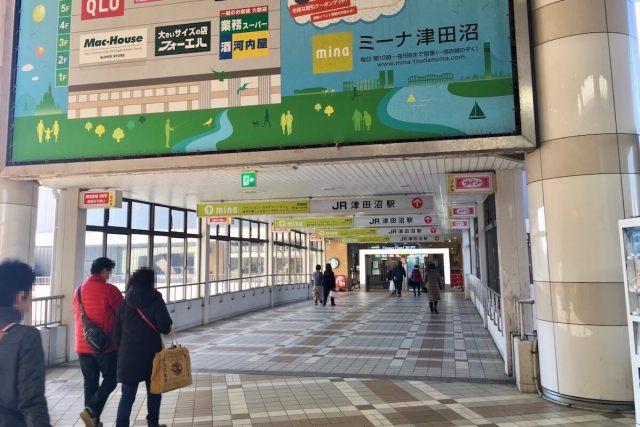 新津田沼駅からミーナへの連絡通路。