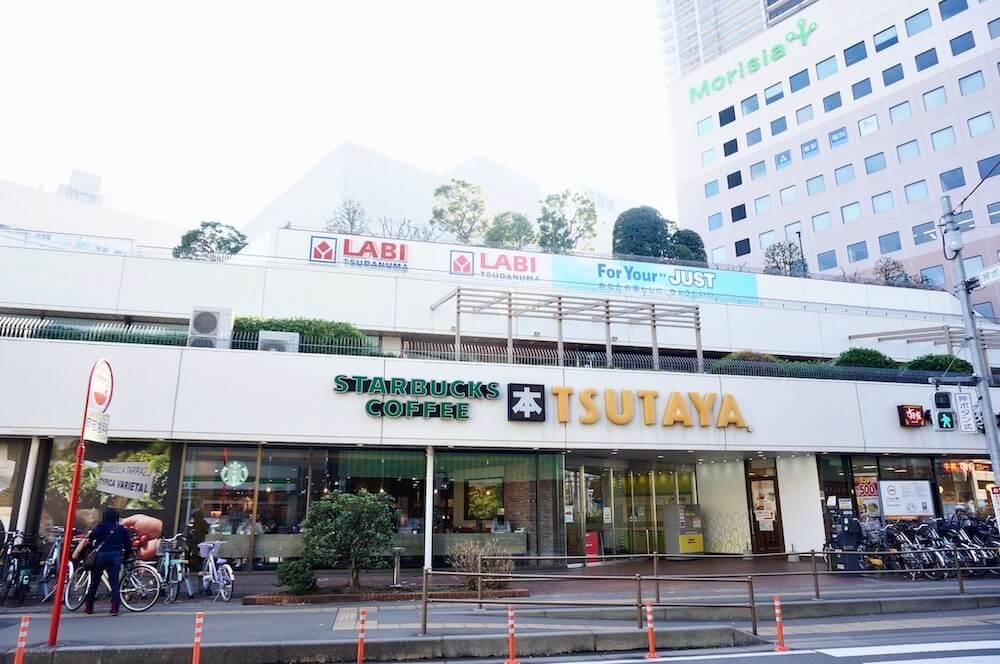 スタバ TSUTAYA モリシア津田沼店。