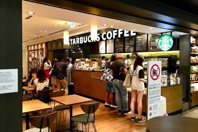 スタバ 関西国際空港2階到着ロビー店