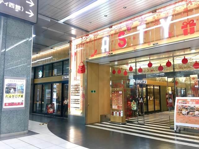 スタバ ASTY静岡 西館店