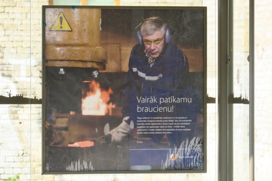 Tā kā reklāmām parasti nepievēršu lielu vērību, man labu laiku šķita, ka šie plakāti reklamē Liepājas metalurgu.