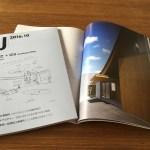 建築専門誌 KJ 2016年10月号に掲載
