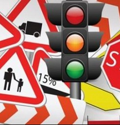 Ασφαλής  Οδήγηση  Ζήτημα Ζωής