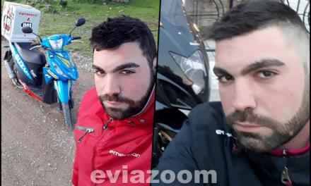 Τροχαίο στην Αρτάκη: Ώρες αγωνίας για 28χρονο ντελιβερά!