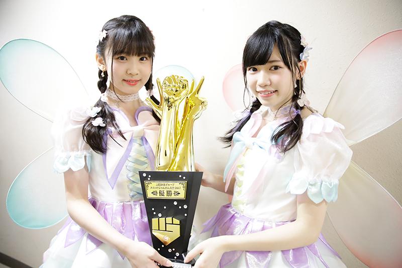 File:Fairy w!nk.jpg