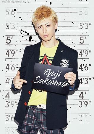 Ryuji Sakamoto - Kouhei Shiota