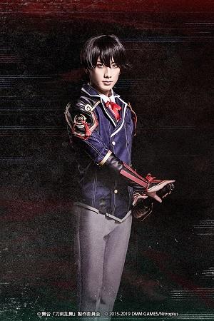 Eito Konishi- Horikawa Kunihiro