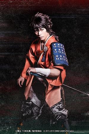 Jin Aoki - Mutsunokami Yoshiyuki