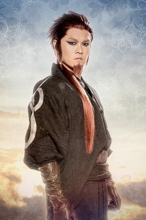 Masafumi Yokoyama - Kyuju Amagiri