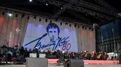 Фоторепортаж. Фестиваль «Петербург live». Дворцовая площадь. 2 июня 2018