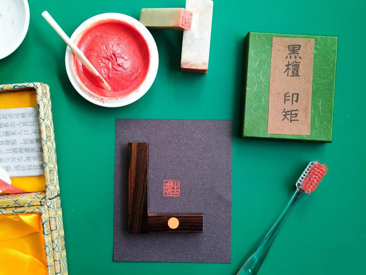 Discoveringbeauty in Japanese and Chinese stamps