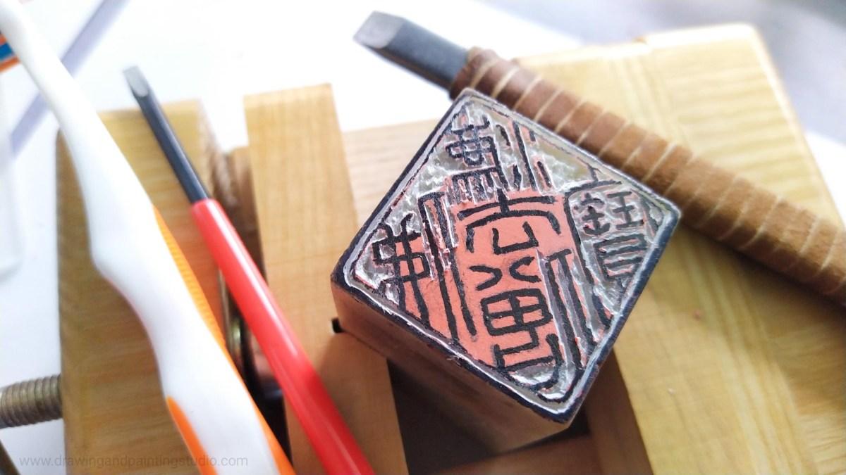 Carving the Three Treasures Seal