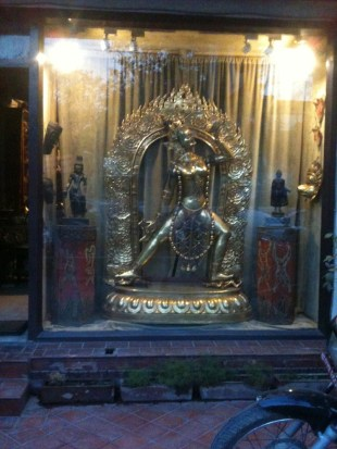 Random Photo From a Shop in Durbar Marg - Kathmandu