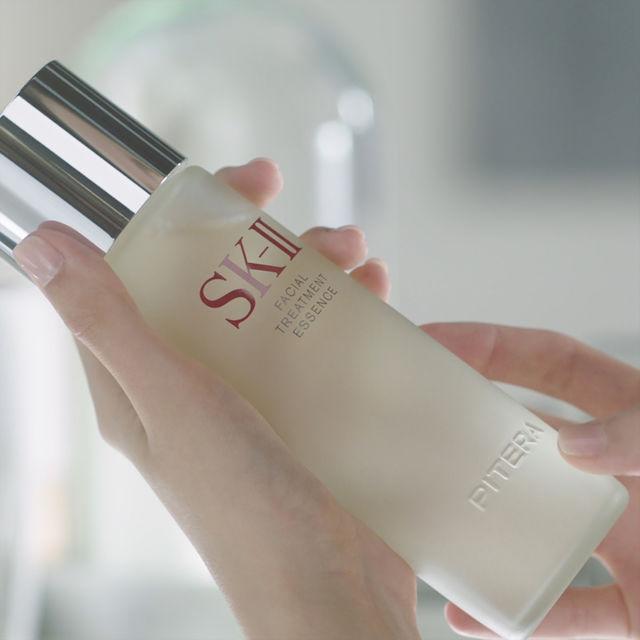 SK-II Facial Treatment Skin Essence