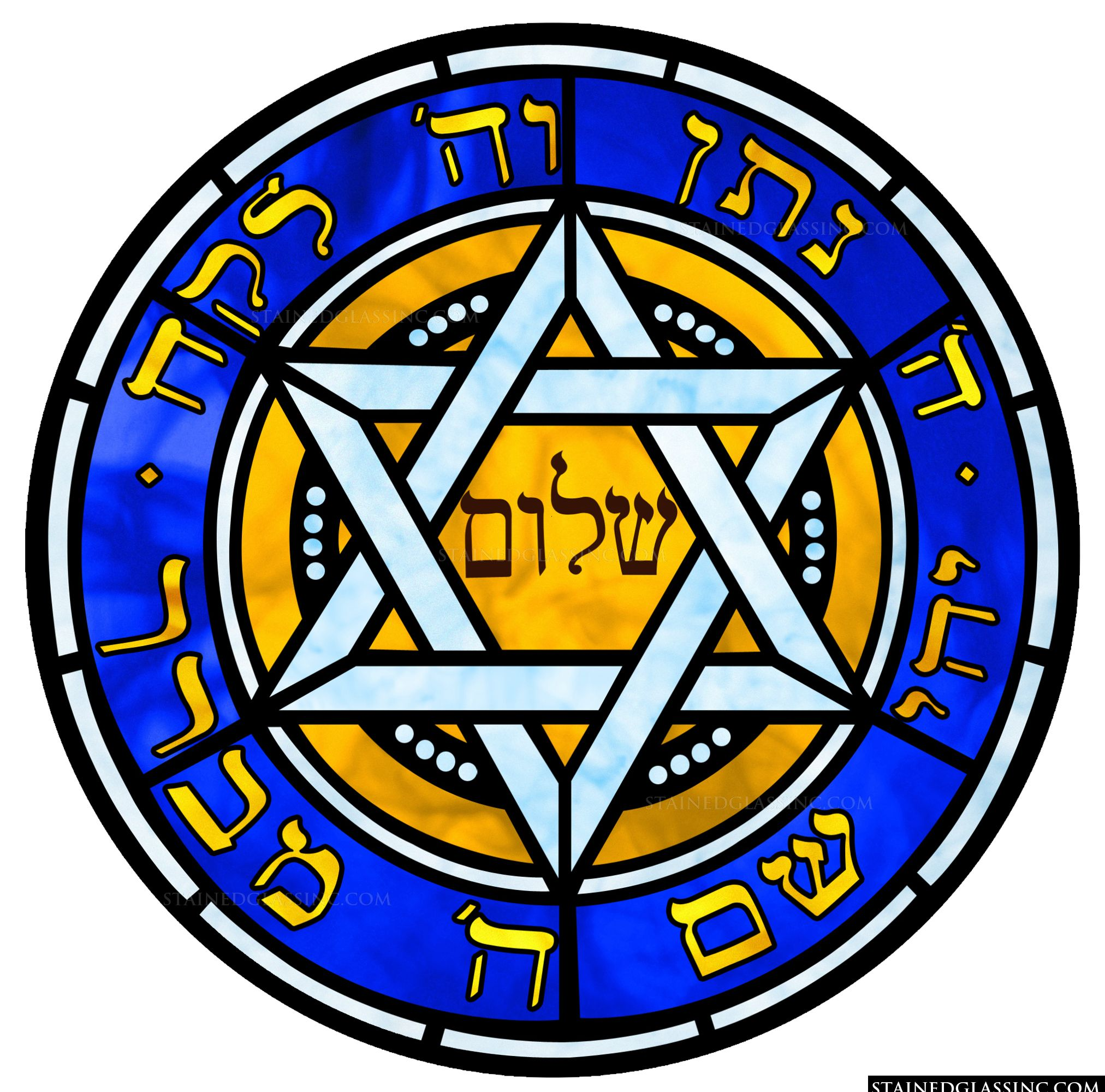 Symbolic Star Of David Rose Window Religious Stained