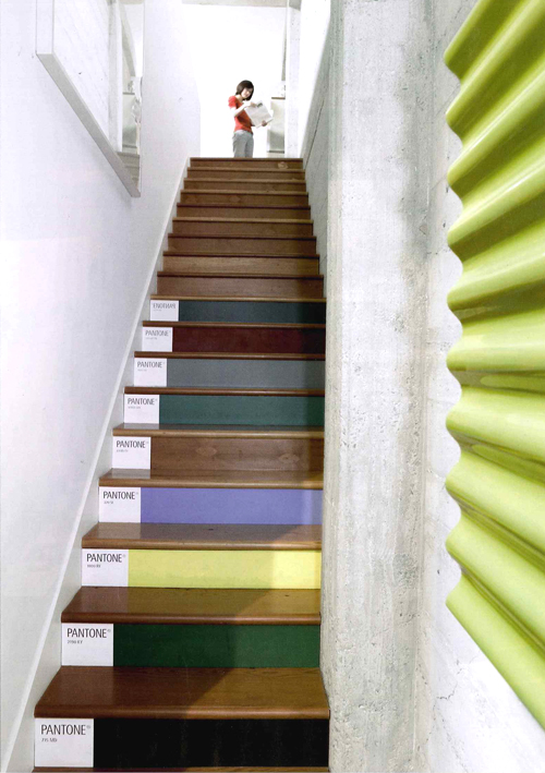 home-stair