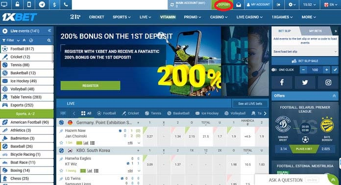 How To Verify a 1xbet Account From Bangladesh In 2020 (Updated)?