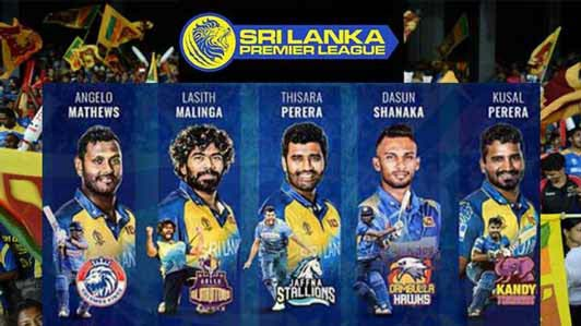 Lanka Premier League (LPL) 2020: T20 Tournament Schedule and Team Squad