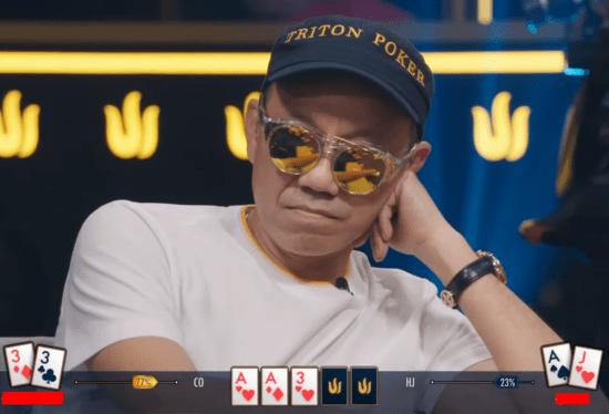 Nice Poker face - Poker face และ จิตวิทยา Poker