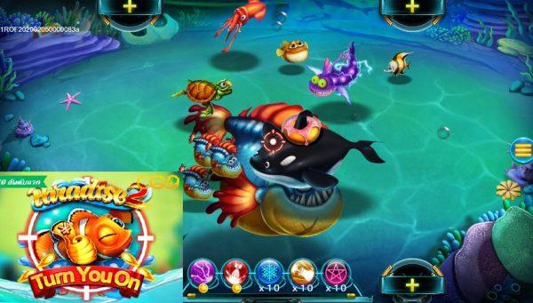 paradise 2 - ยิงปลา dafabet