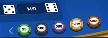 เลือกเหรียญ หรือวงเงินในการเล่น