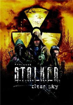Stalker – Clear Sky (Чистое небо)