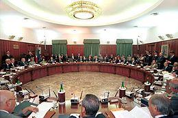 260px-Consiglio_Superiore_della_Magistratura