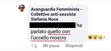 facebook_supresex3