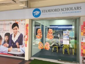 student care centre at bishan