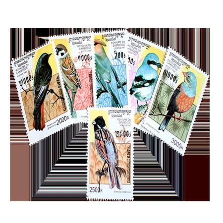 1997 Cambodia birds postage stamps