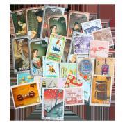 25 Different Bhutan Stamps