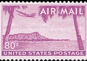 United States Airmail Stamps - 1952 - 80¢ Hawaii