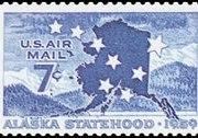 United States Airmail Stamps - 1959 Commemoratives - 7¢ Alaska Statehood