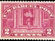 United States Parcel Post Stamps - 1912 - 1913 All Printed in Carmine Rose - 2¢ City Carrier