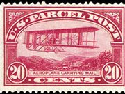 United States Parcel Post Stamps - 1912 - 1913 All Printed in Carmine Rose - 20¢ Airplane