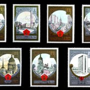 1980 Russian Collectible Stamp Set