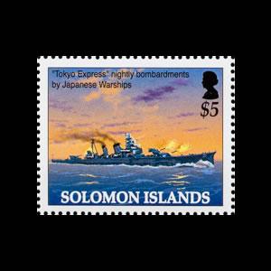 2005 Solomon Islands Stamp # 999g