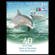 2017 Israel Dolphin Research Stamp showing a bottlenose dolphin and researchers