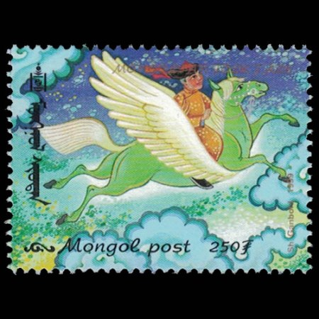 1999 Mongolia Stamp #2375 - 250t Flying Horse