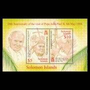 Solomon Islands Pope John Paul II Souvenir Sheet.