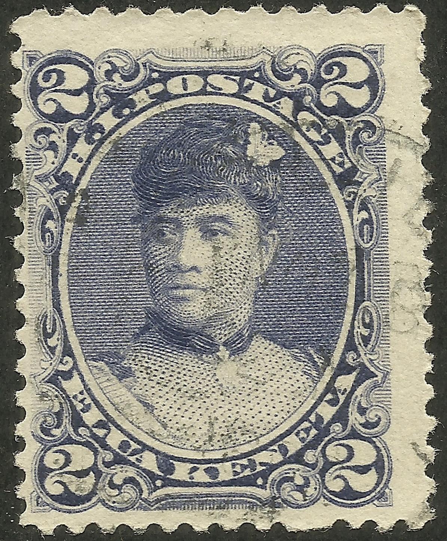 Hawaii #52 (1891)