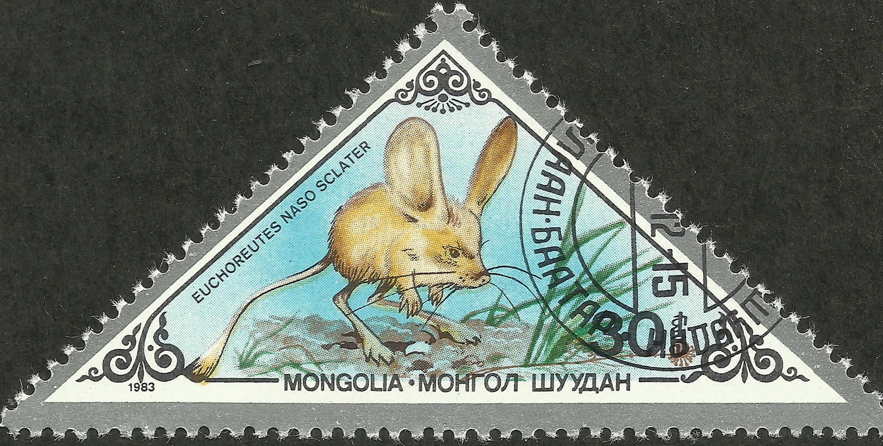 Mongolia #1341 (1984)