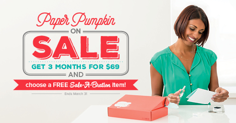 SU paper pumpkin SAB sale