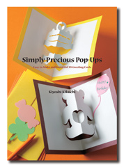 Book Review: Simply Precious Pop-Ups
