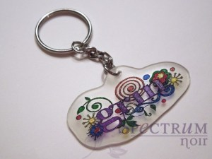 Project: Digi Stamped Sparkle Key Chain