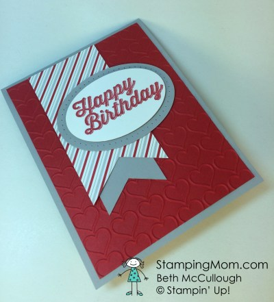Stampin' Up! birthday card for my Dad's 77th birthday designed by demo Beth McCullough.  Please see more card and gift ideas at www.StampingMom.com  #StampingMom