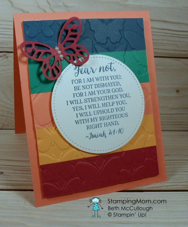 Stampin Up sympathy card made with the Fluttering embossing folder designed by demo Beth McCullough. Please see more card and gift ideas at www.StampingMom.com #StampingMom #cute&simple4u