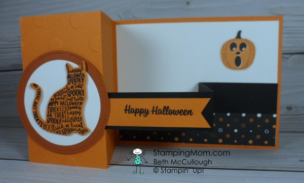 Stampin Up Spooky Cat punch CAS Halloween card designed by demo Beth McCullough. Please see more card and gift ideas at www.StampingMom.com #StampingMom #cute&simple4u
